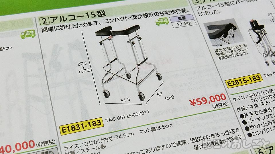 f:id:necozuki299:20190711225339j:plain