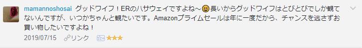 f:id:necozuki299:20190716171858p:plain