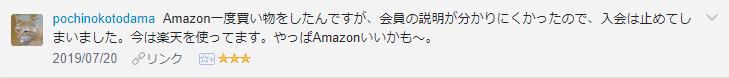f:id:necozuki299:20190721133127p:plain