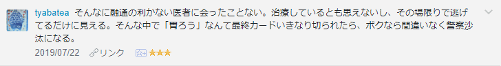 f:id:necozuki299:20190723113011p:plain