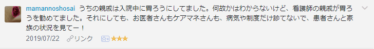 f:id:necozuki299:20190723113017p:plain