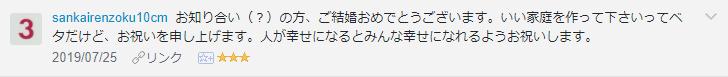 f:id:necozuki299:20190726214028p:plain