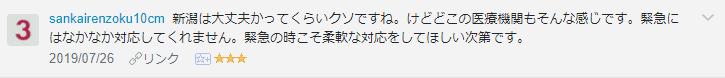 f:id:necozuki299:20190727120814p:plain