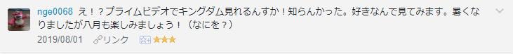 f:id:necozuki299:20190801120534p:plain