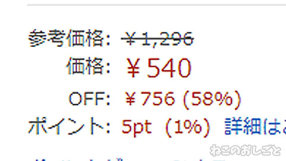 f:id:necozuki299:20190805233521j:plain