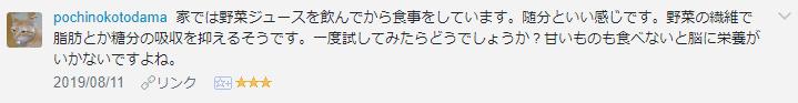 f:id:necozuki299:20190812201156p:plain