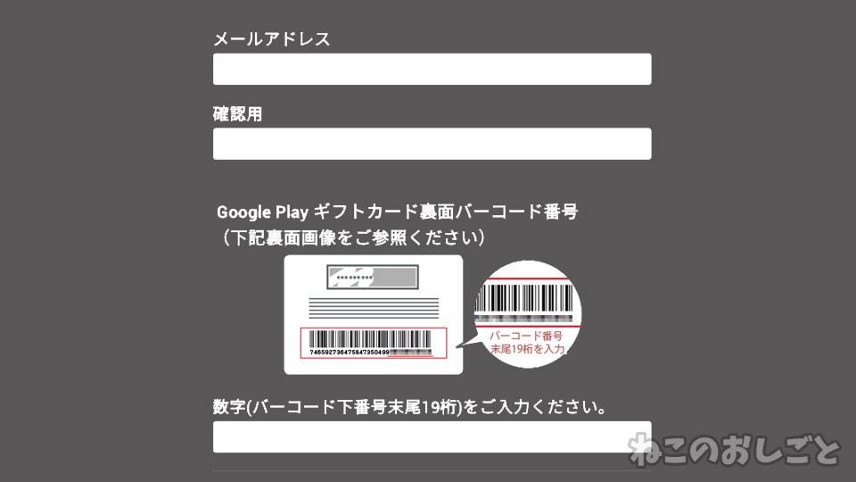 f:id:necozuki299:20190816200013j:plain