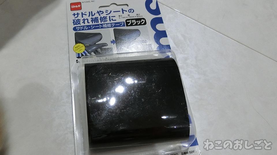 f:id:necozuki299:20190819003803j:plain