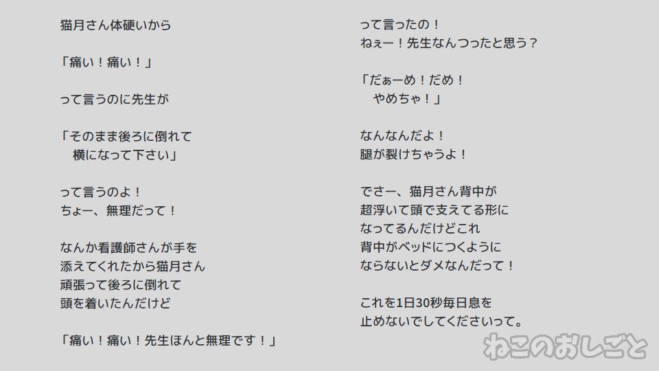 f:id:necozuki299:20190826193623j:plain