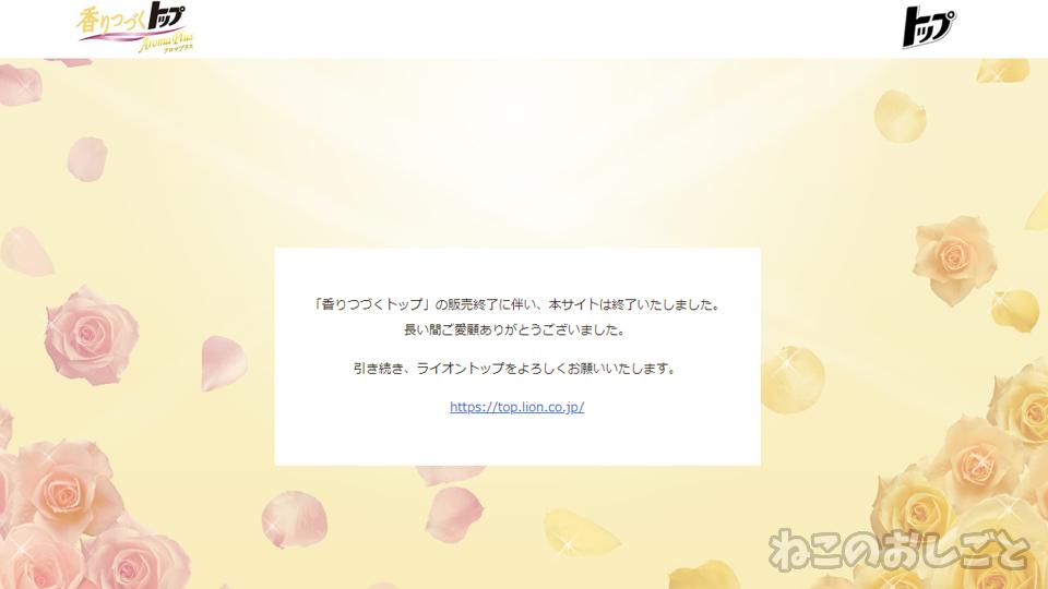 f:id:necozuki299:20190826194929j:plain