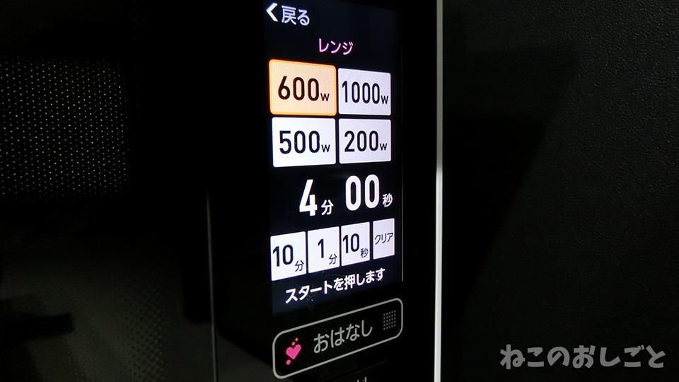 f:id:necozuki299:20190830200600j:plain