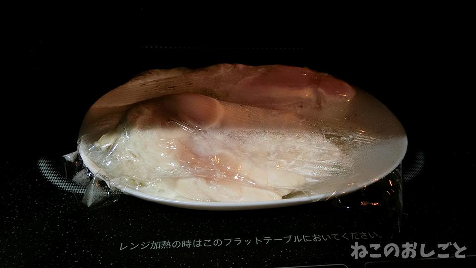f:id:necozuki299:20190830200734j:plain