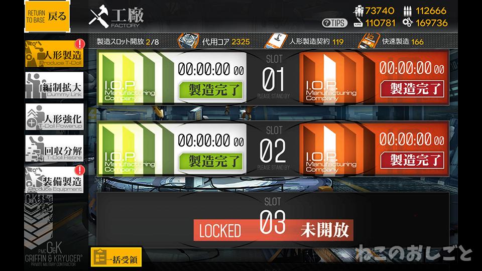 f:id:necozuki299:20190905112432j:plain