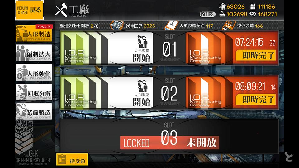 f:id:necozuki299:20190905112449j:plain