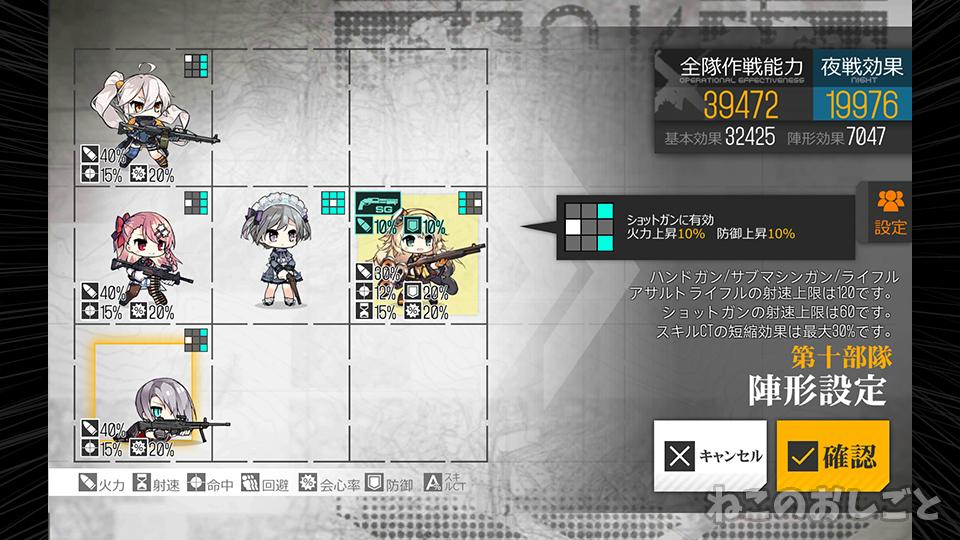 f:id:necozuki299:20190905114229j:plain