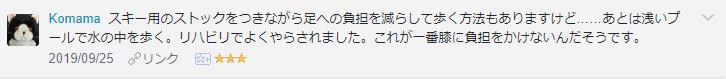 f:id:necozuki299:20190926000222p:plain