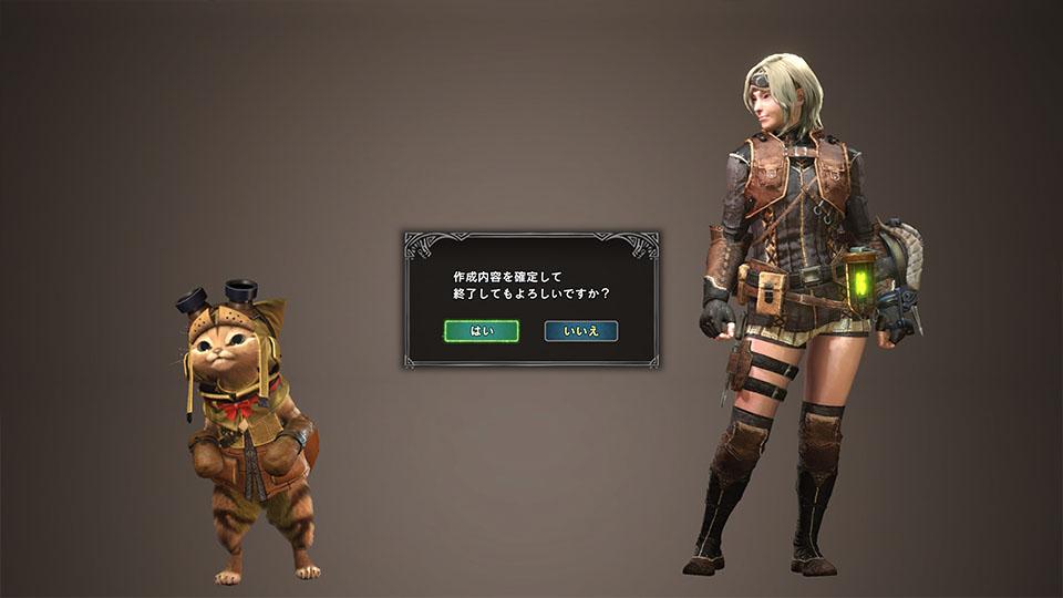 f:id:necozuki299:20191002141219j:plain