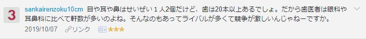 f:id:necozuki299:20191008125844p:plain