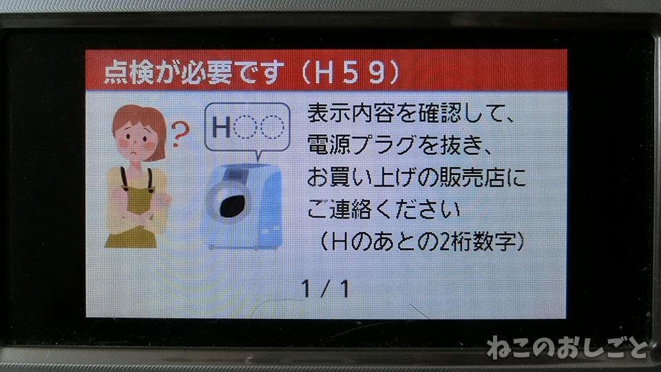 https://cdn-ak.f.st-hatena.com/images/fotolife/n/necozuki299/20191011/20191011141128.jpg