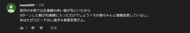 f:id:necozuki299:20191014103319p:plain