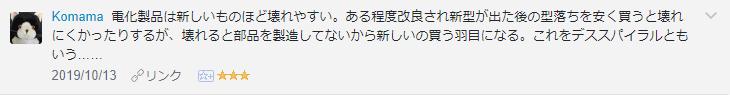 f:id:necozuki299:20191014125012p:plain