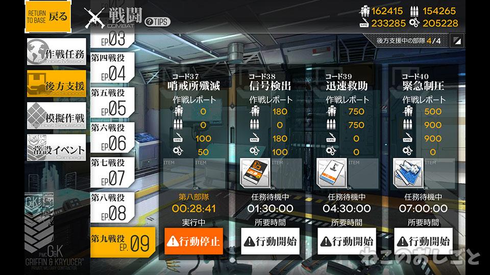 f:id:necozuki299:20191015130645j:plain