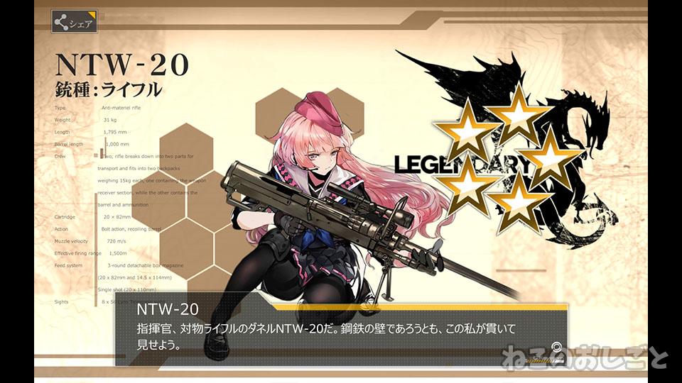f:id:necozuki299:20191015134005j:plain
