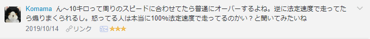 f:id:necozuki299:20191015141832p:plain
