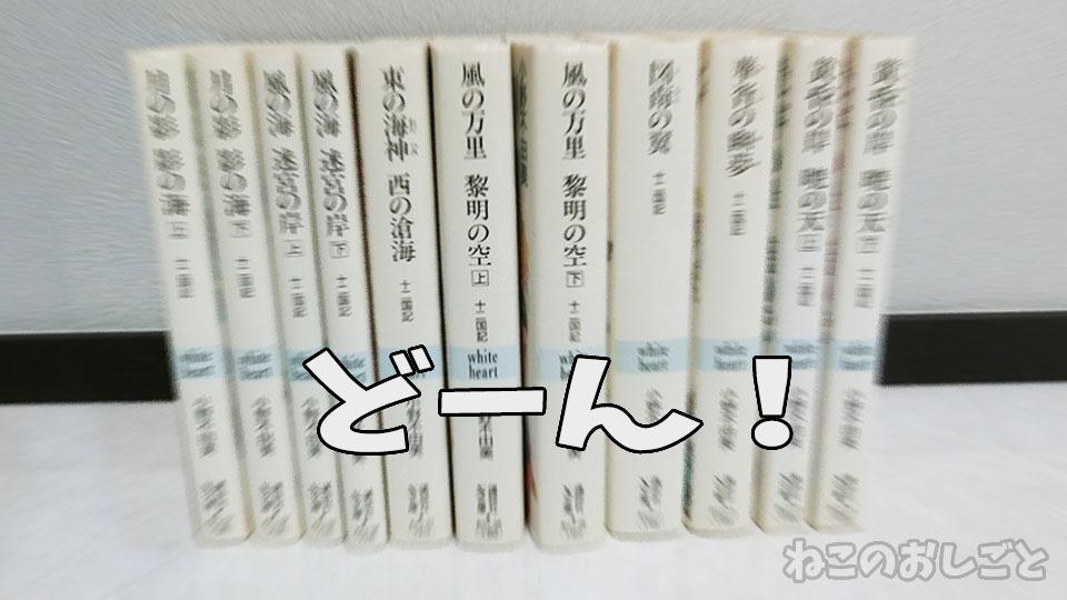 f:id:necozuki299:20191016162310j:plain
