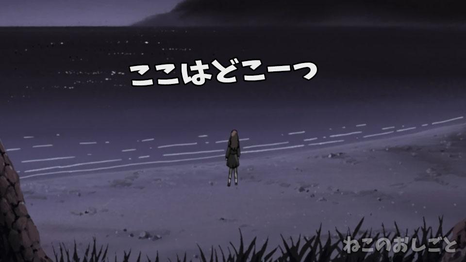 f:id:necozuki299:20191016173356j:plain