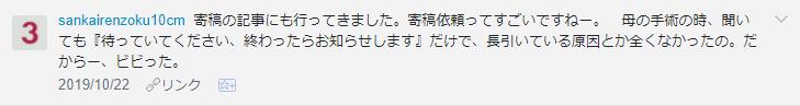 f:id:necozuki299:20191023152351p:plain