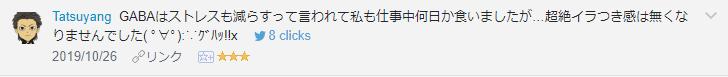f:id:necozuki299:20191026144252p:plain