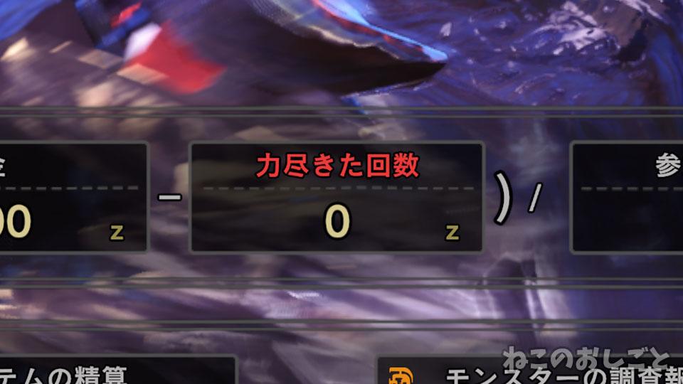 f:id:necozuki299:20191027124414j:plain