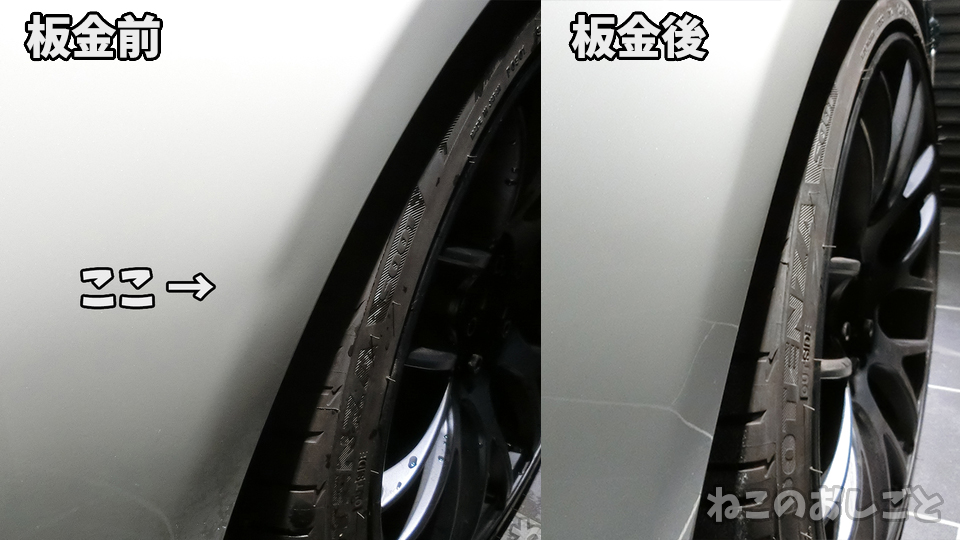 f:id:necozuki299:20191030193213j:plain