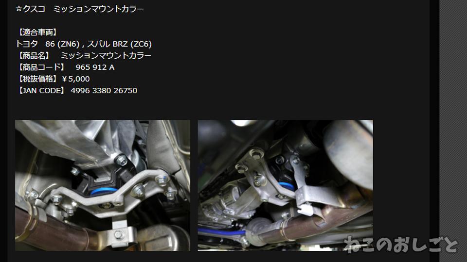 f:id:necozuki299:20191108124725j:plain