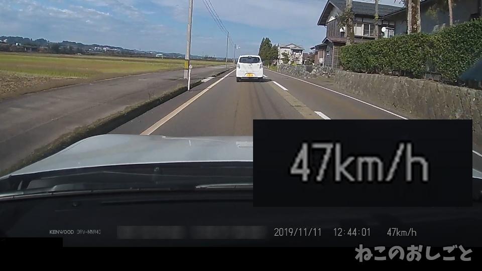 f:id:necozuki299:20191111152835j:plain