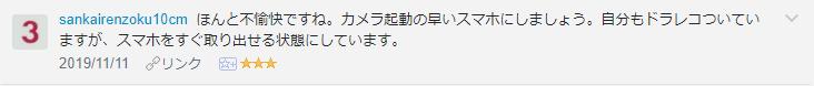 f:id:necozuki299:20191112120835p:plain