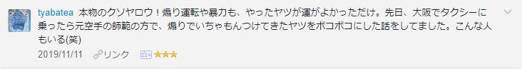 f:id:necozuki299:20191112120838p:plain