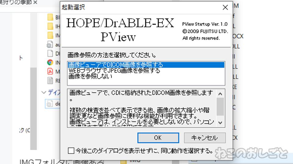 f:id:necozuki299:20191122170149j:plain