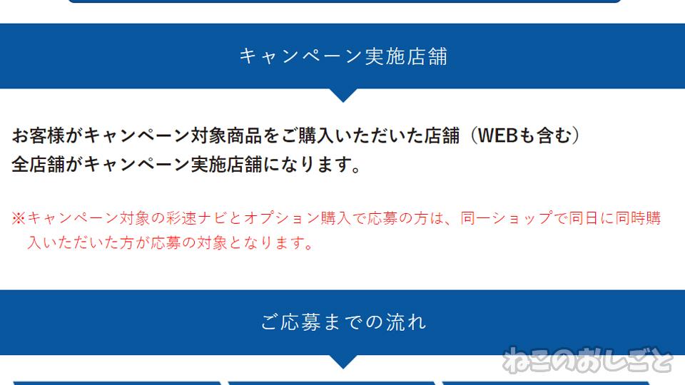 f:id:necozuki299:20191127134432j:plain