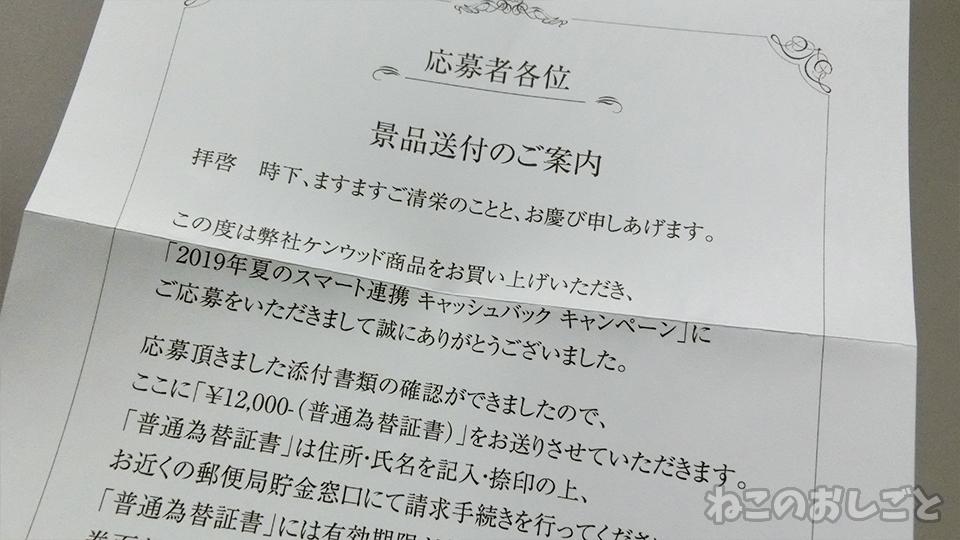 f:id:necozuki299:20191127140059j:plain