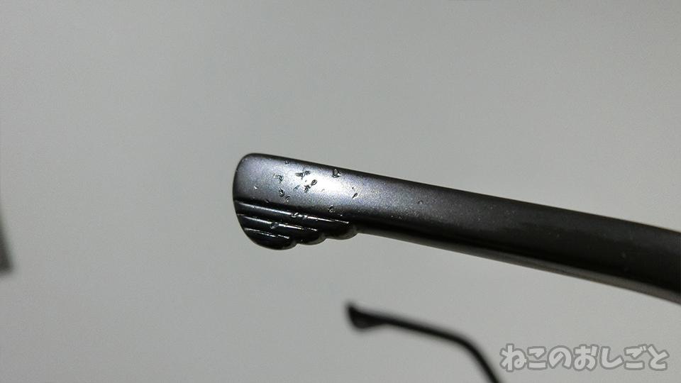 https://cdn-ak.f.st-hatena.com/images/fotolife/n/necozuki299/20191212/20191212171638.jpg