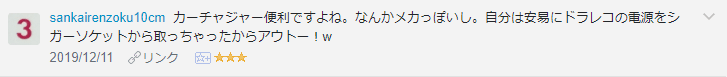 f:id:necozuki299:20191212184931p:plain