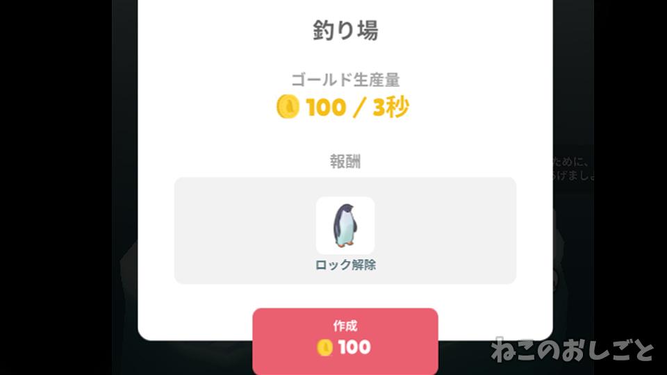 f:id:necozuki299:20191214131650j:plain