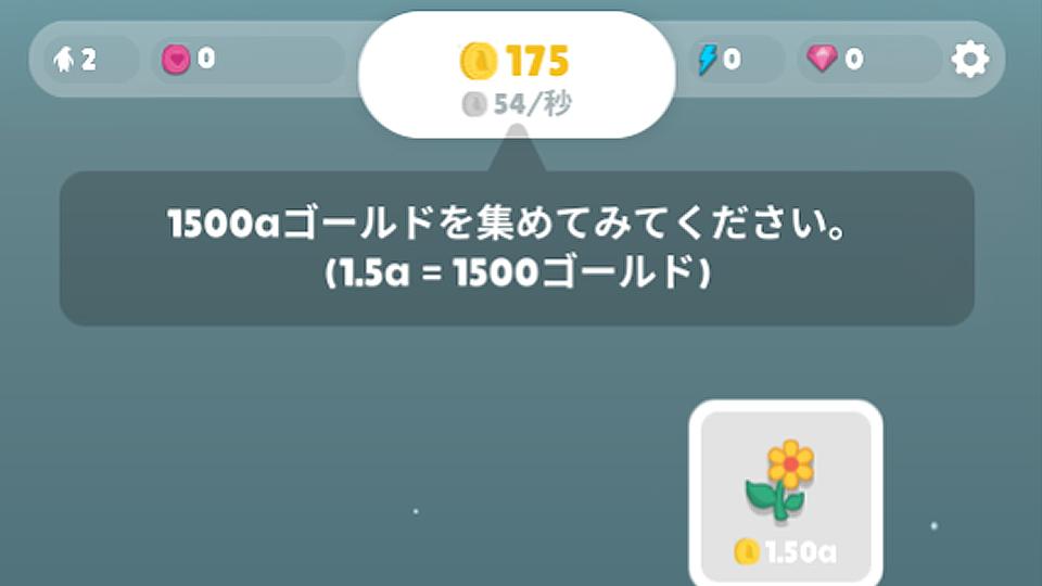 f:id:necozuki299:20191214134108j:plain