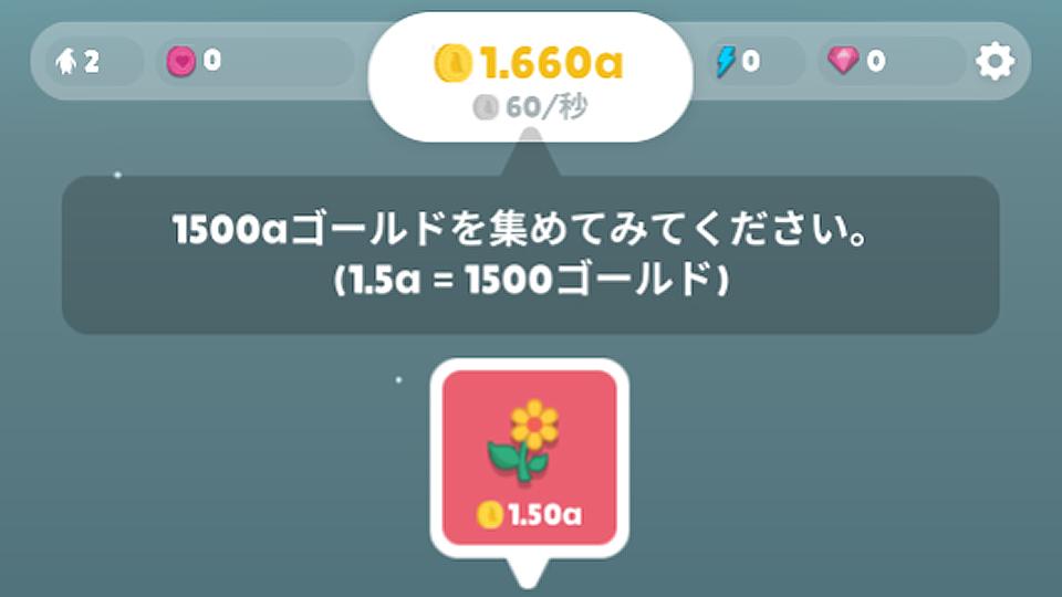 f:id:necozuki299:20191214134604j:plain