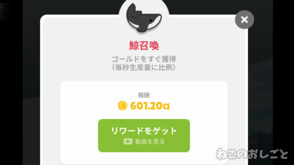 f:id:necozuki299:20191214135837j:plain
