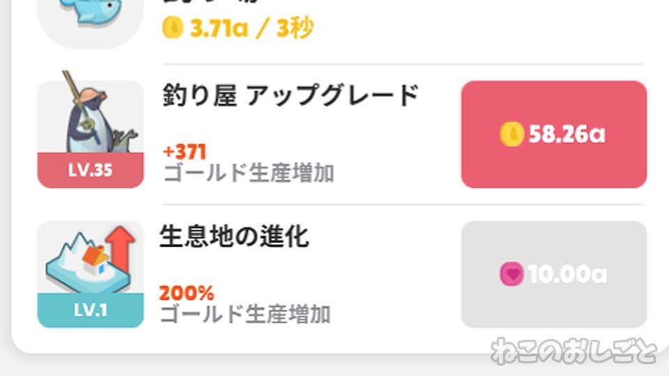 f:id:necozuki299:20191214141900j:plain