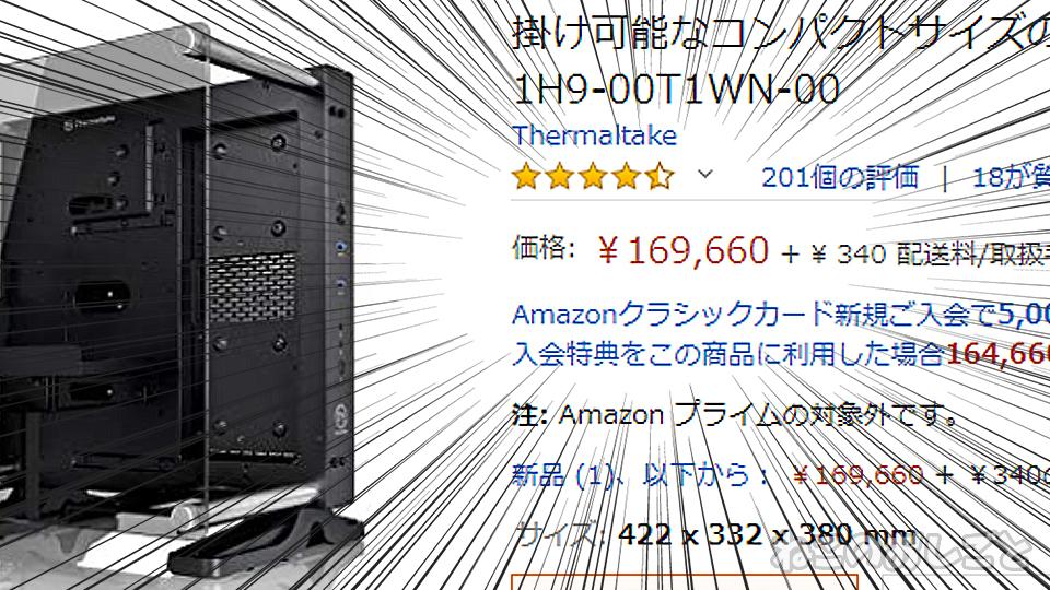 f:id:necozuki299:20191223155418j:plain
