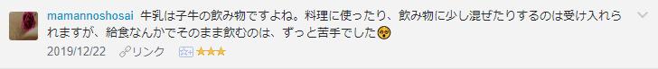 f:id:necozuki299:20191223162252p:plain